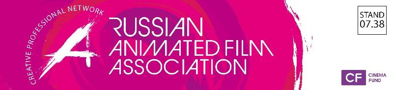 Ассоциация анимационного кино отчиталась за 2014 год
