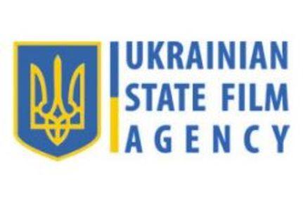 Госкино Украины возобновляет шестой конкурсный отбор