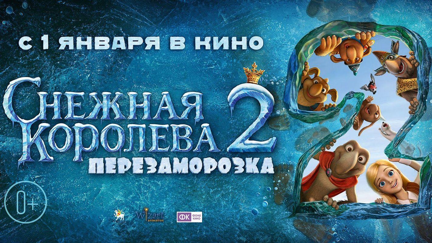Необычный подъем российской мультипликации