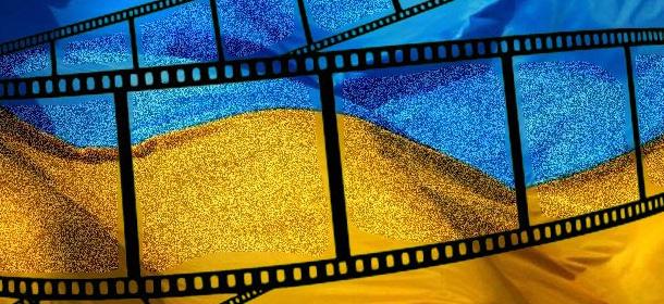 Объявляется седьмой конкурсный отбор кинопроектов Украины