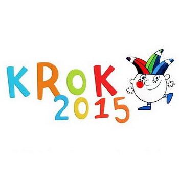 Открытие международного анимационного фестиваля Крок 2015 в Москве