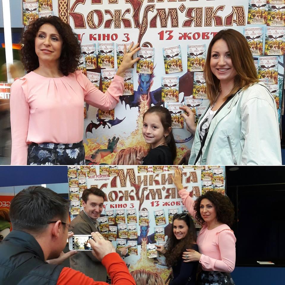 Продюсер украинского мультфильма Никита Кожемяка, о создании мультфильма