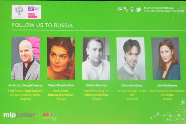 Российская анимация в мире пока популярнее российского кино