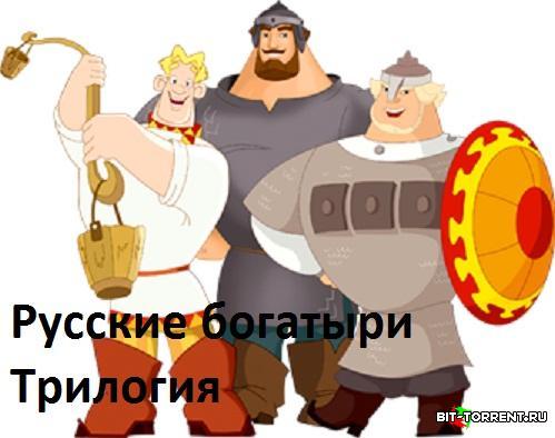 Русский анимационный прорыв