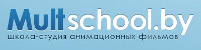 В Белоруссии появилась новая школа мультипликации Multschool