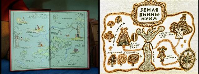 Вини Пух и Pooh: сравнительный анализ мультфильмов