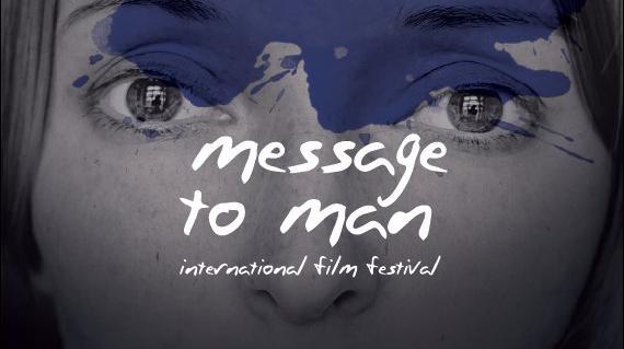 Впечатление о фестивале Послание к человеку и творческая встреча с аниматором и режиссером Эриком Ох