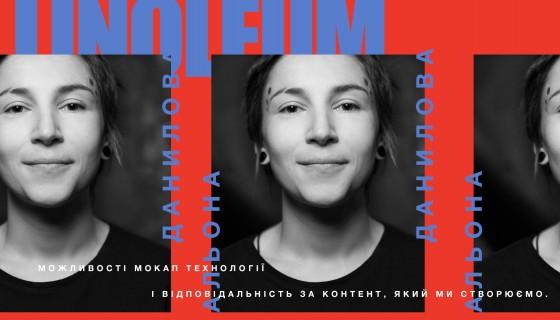 Алёна Данилова