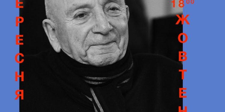 DAVID CHERCASSKIi
