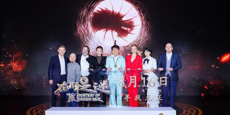 Джеки Чан Тайна Печати Дракона в Китае
