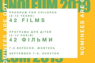 PROGRAM FOR CHILDREN