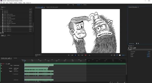 Снимок экрана работа над анимацией