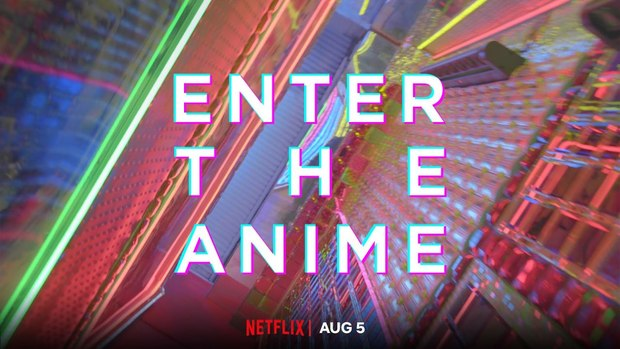 enter anime documentary now streaming netflix