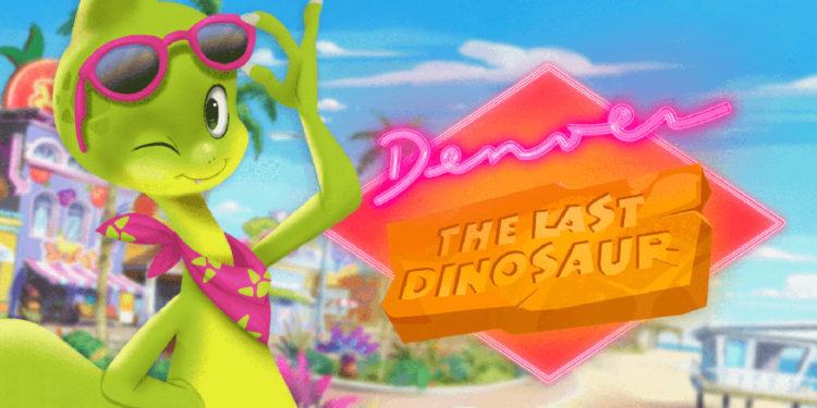 Денвер последний динозавр