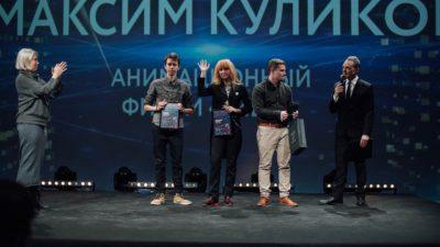 Молодежная премия