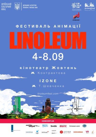 POSTER_LINOLEUM 2019