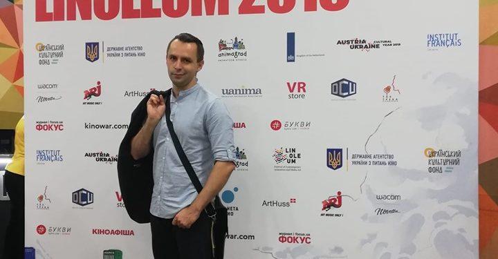 Ярослав Войцешек