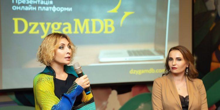 DzygaMDB