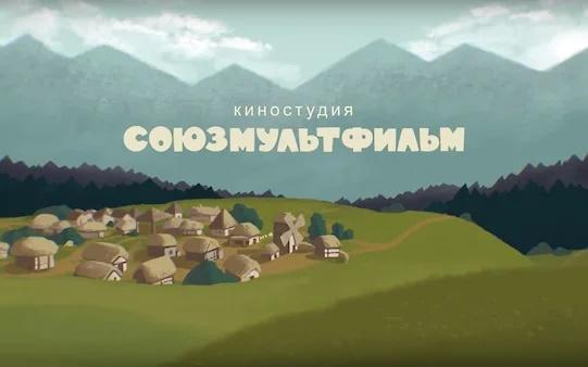 Лого Союзмультфильм 2015 года Морошка