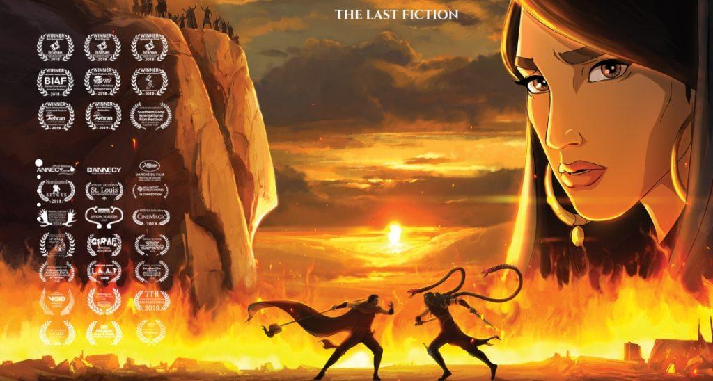 last fiction