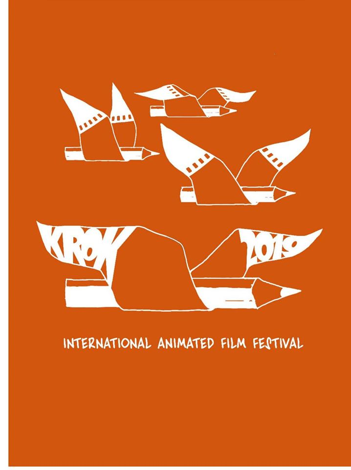 Фестиваль анимации Крок 2019