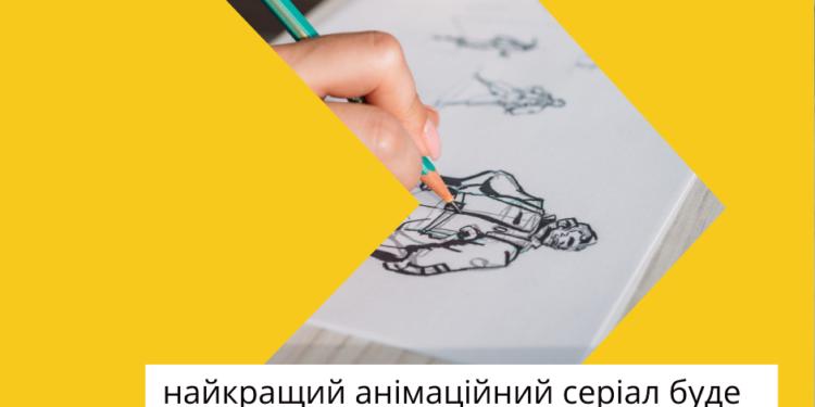 Лучший проект Сценарного питчинга на Warsaw Kids Forum