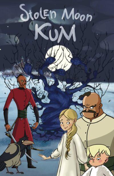 Похищенный месяц Кум