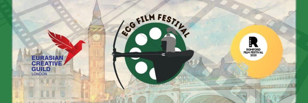 Третий Международный Евразийский кинофестиваль