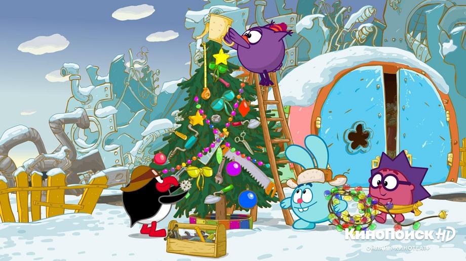 Смешарики старинный новогодний обычай